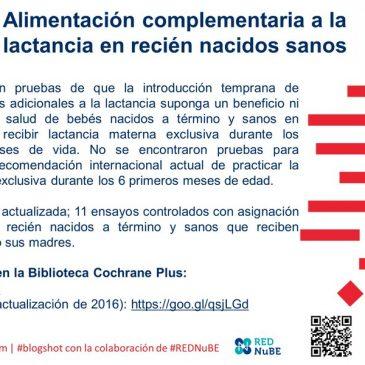 Alimentación complementaria a la lactancia en recién nacidos sanos: blogshot Cochrane